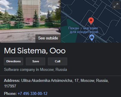 OOO Sistema's certificate